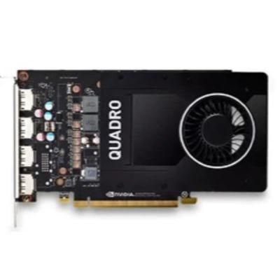 KIT-NVIDIA QUADRO P2200 5GB