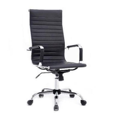 OFFICE CHAIR HIGH BACK ERGONIMIC