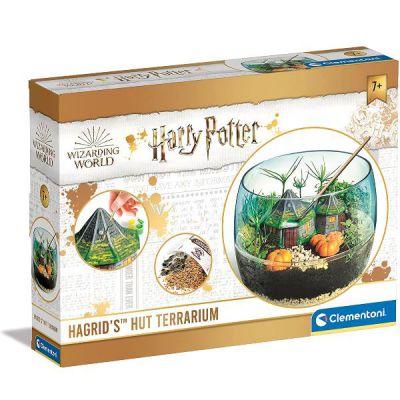 Harry Potter - Terrarium