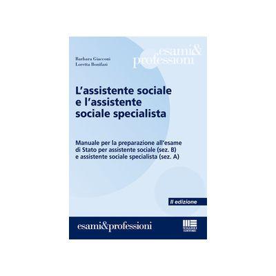 {L'ASSISTENTE SOCIALE E L'ASSISTENTE SOCIALE SPECIALISTA